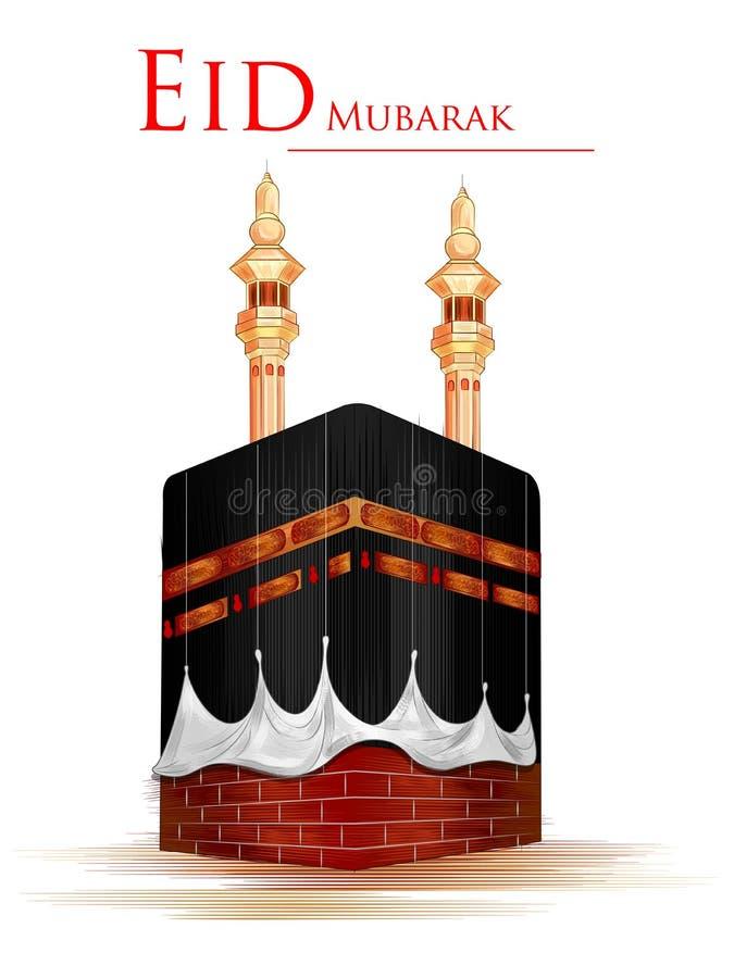 Ramadan Kareem Greetings för Ramadanbakgrund med den islamiska moskén royaltyfri illustrationer