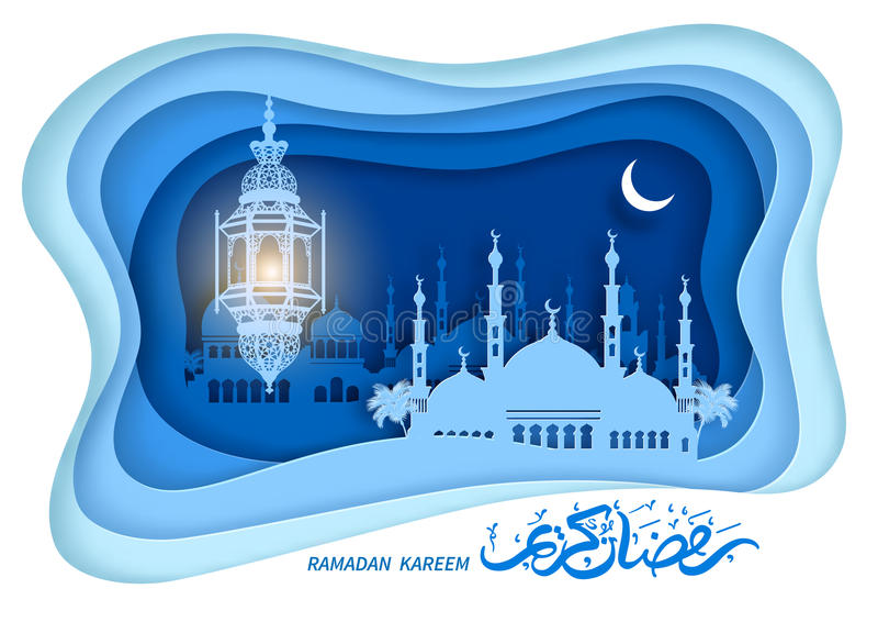 Ramadan Kareem-groet stock illustratie