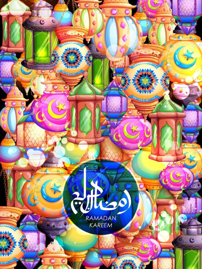 Ramadan Kareem-groet met verlichte lamp stock illustratie