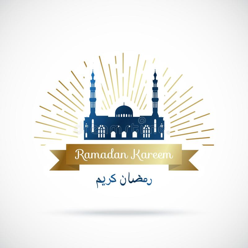 Ramadan Kareem-groetbanner vector illustratie