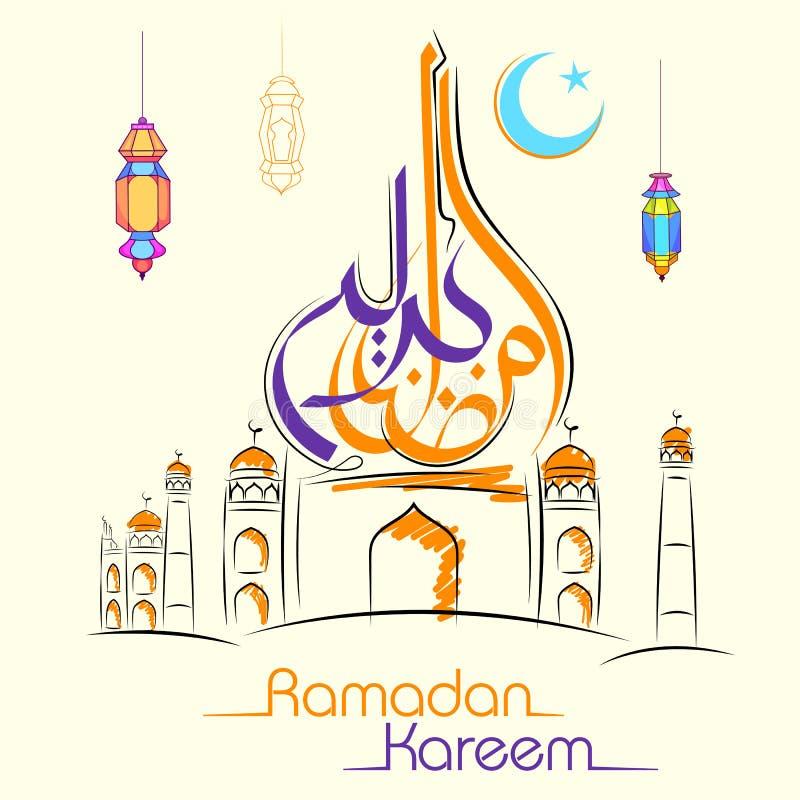 Ramadan Kareem-groeten in Arabische uit de vrije hand met moskee
