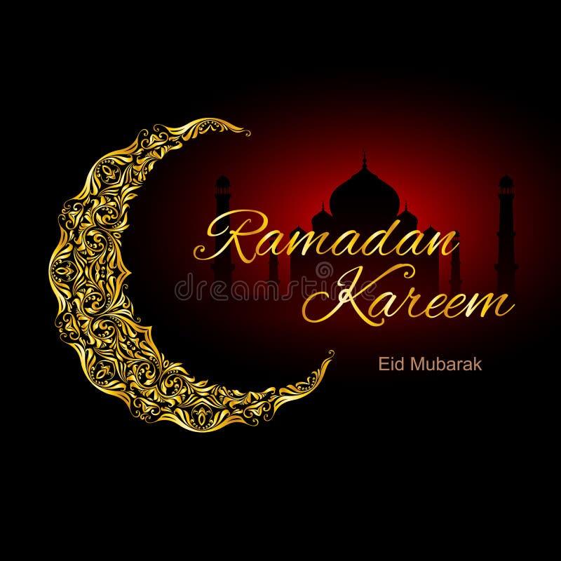 Ramadan Kareem-groetkaart