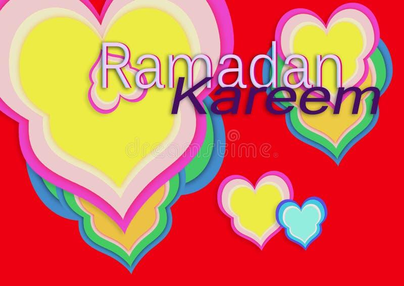 Ramadan Kareem-groetkaart vector illustratie