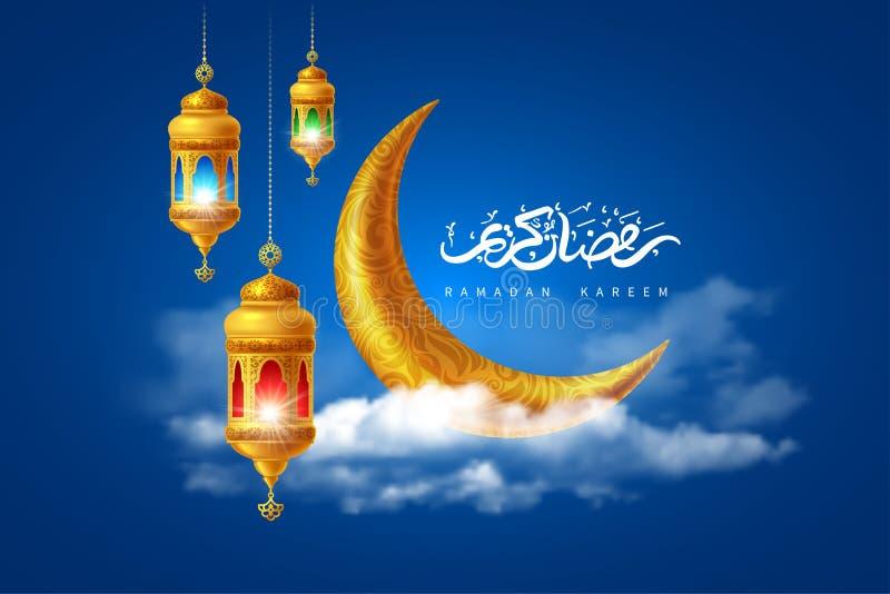 Ramadan Kareem-groetkaart stock illustratie