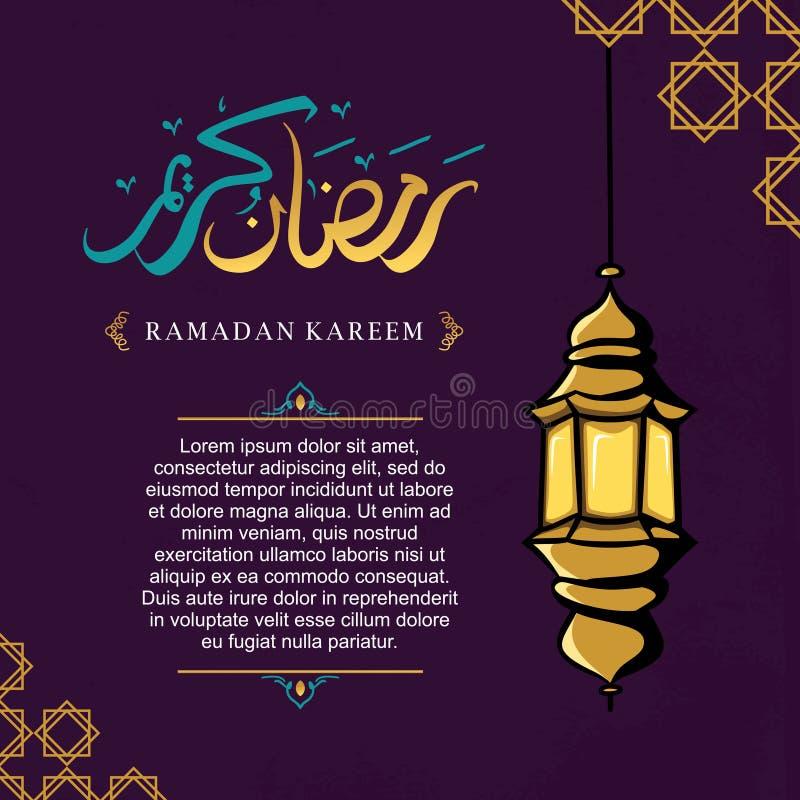 Ramadan-kareem Grußentwurf mit Laternenhandgezogenem und arabischem Kalligraphieschablonen-Fahnenhintergrund lizenzfreie abbildung