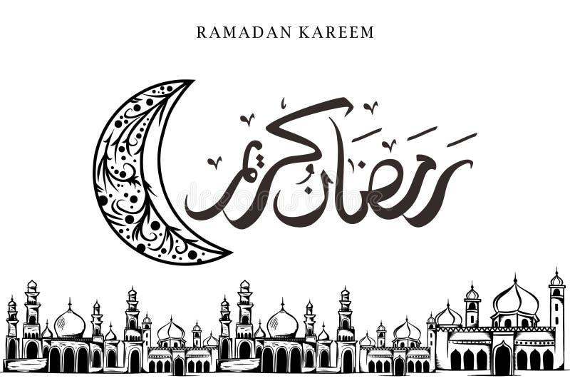 Ramadan-kareem Grußentwurfsweinlese-Skizzenzeichnung des Mondes und der Moschee mit arabischer Kalligraphie für islamische Karte  lizenzfreie abbildung