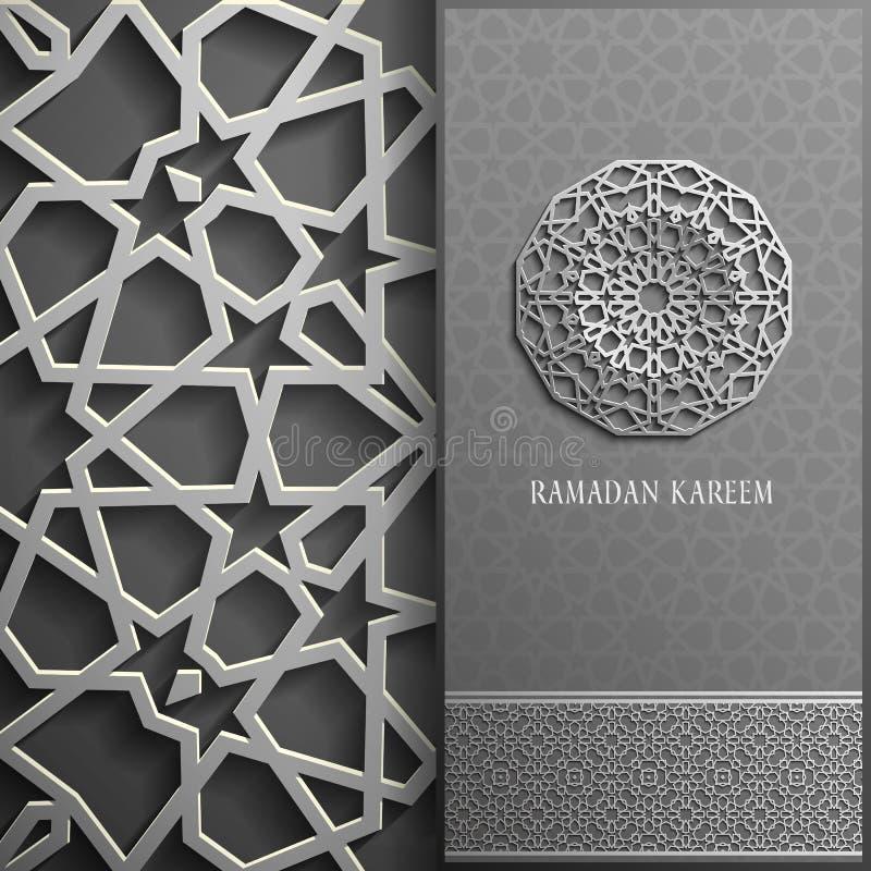 Ramadan Kareem-Grußkarte, islamische Art der Einladung Arabisches Kreismuster Verzierung auf Schwarzem, Broschüre lizenzfreie abbildung
