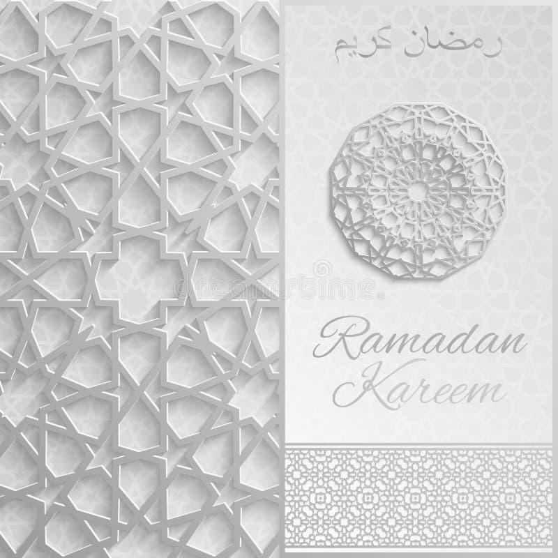 Ramadan Kareem-Grußkarte, islamische Art der Einladung Goldenes Muster des arabischen Kreises Goldverzierung auf Schwarzem, Brosc stock abbildung