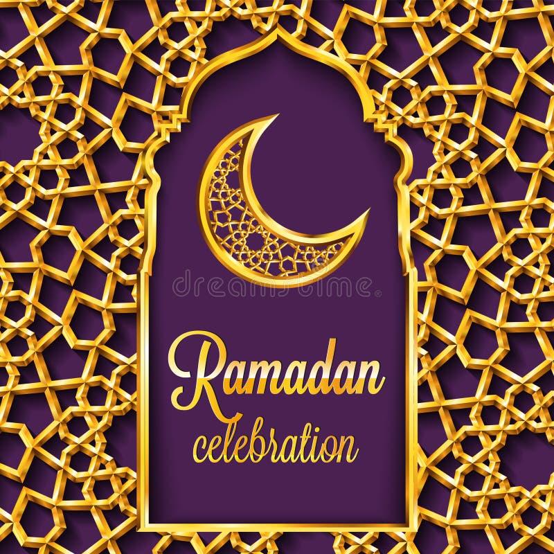 Ramadan Kareem-Grußkarte mit traditionellem islamischem Muster, Einladung oder Broschüre in der Ostart stock abbildung