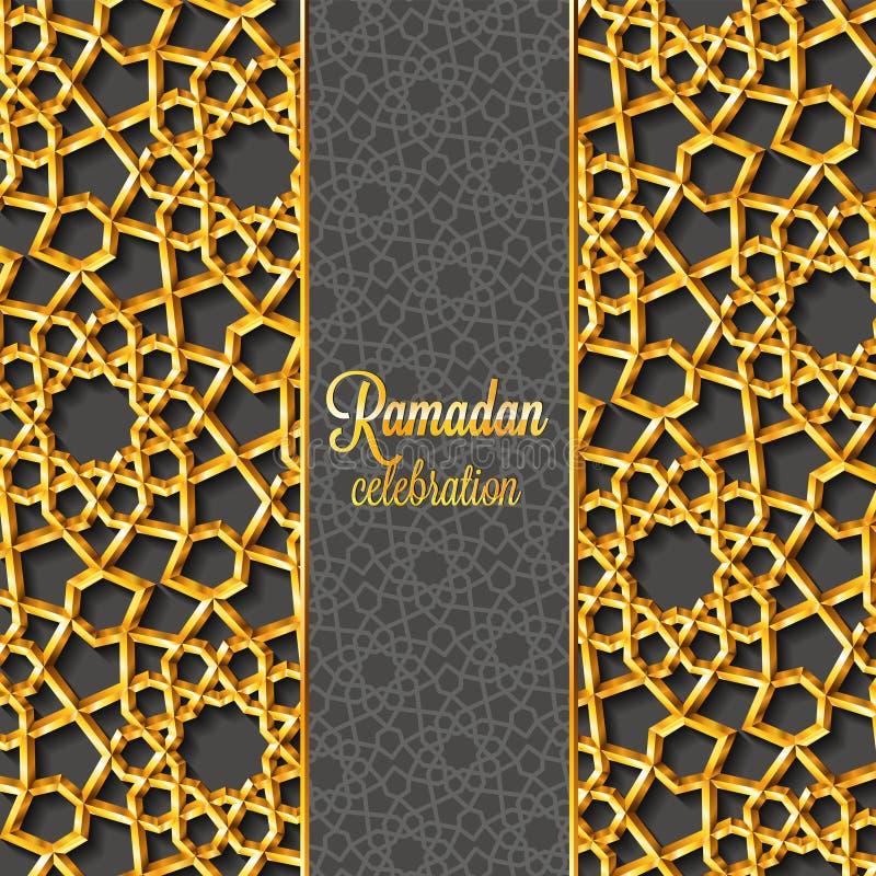 Ramadan Kareem-Grußkarte mit traditionellem islamischem Muster, Einladung oder Broschüre in der Ostart Arabisch spielt goldenes M stock abbildung