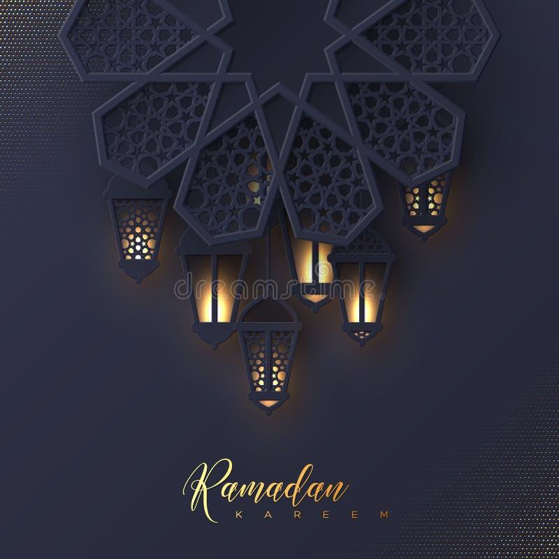 Ramadan Kareem-Grußkarte lizenzfreie abbildung