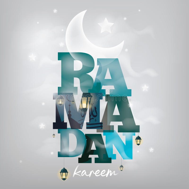 Ramadan Kareem Grußkarte, Vektordesign lizenzfreie abbildung