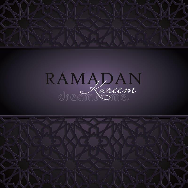 Ramadan Kareem-Grußschablone lizenzfreie stockfotos