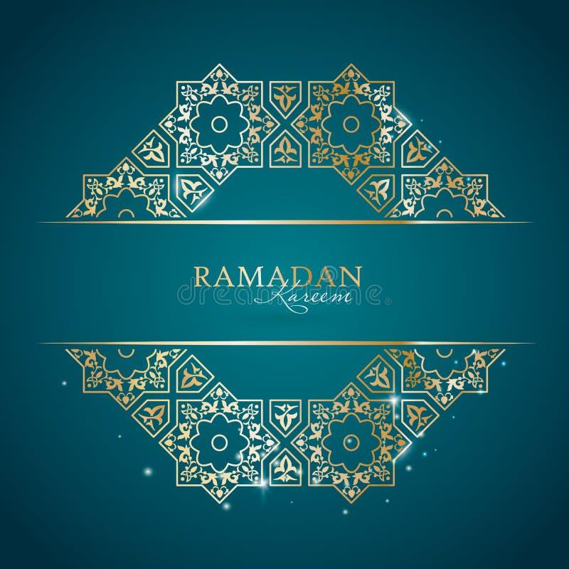 Ramadan Kareem-Grußschablone lizenzfreies stockbild