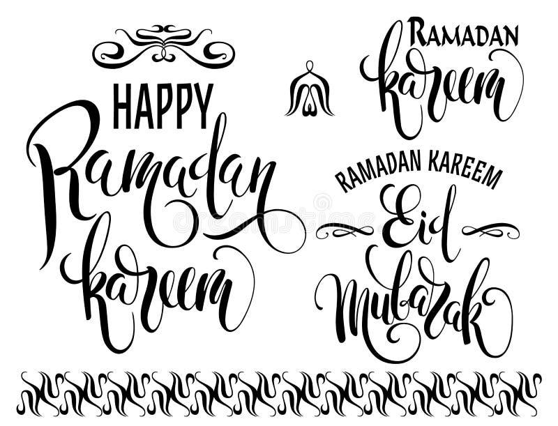 Ramadan Kareem Grupo de logotipos da ramadã ilustração do vetor