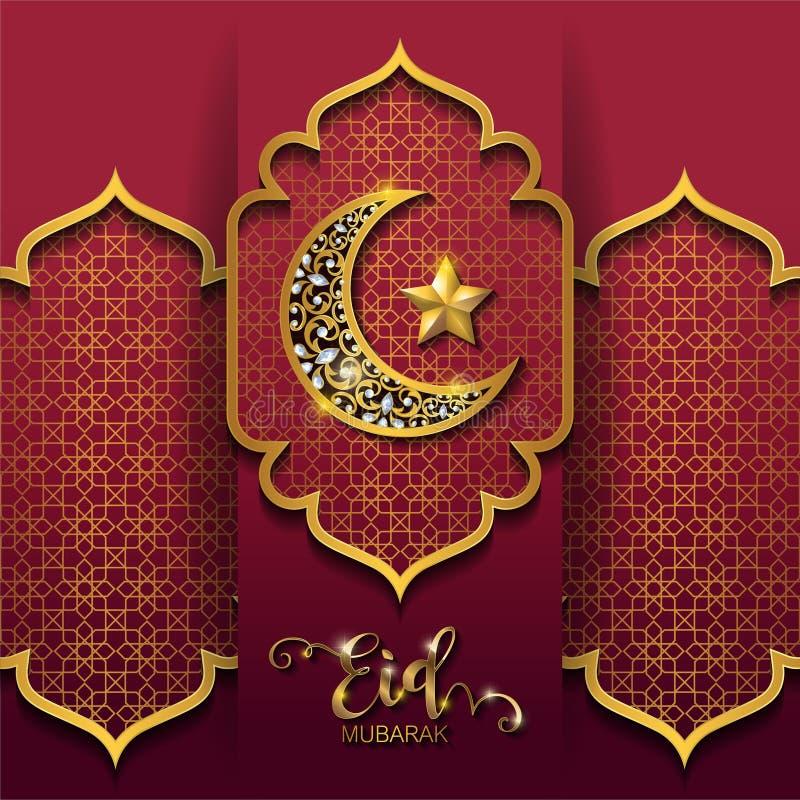 Ramadan Kareem hälsningbakgrund som är islamisk med mönstrad guld vektor illustrationer