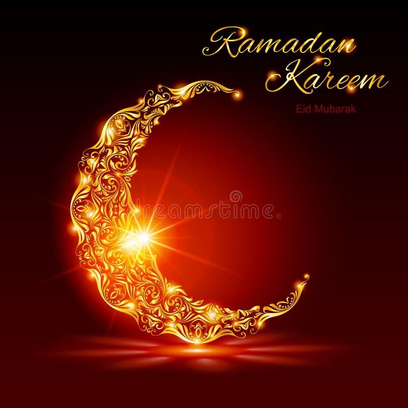 Ramadan Kareem hälsningkort royaltyfri illustrationer