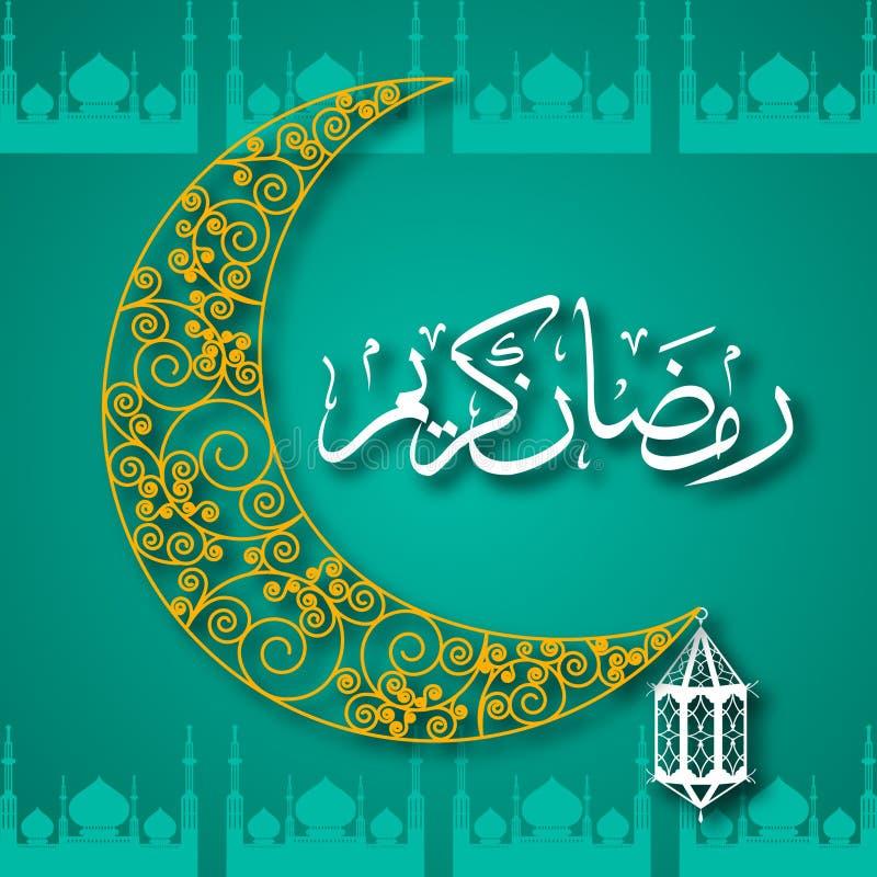 Ramadan Kareem hälsningkort dekorerad växande måne med arabisk textRamadankareem på blå bakgrund vektor illustrationer