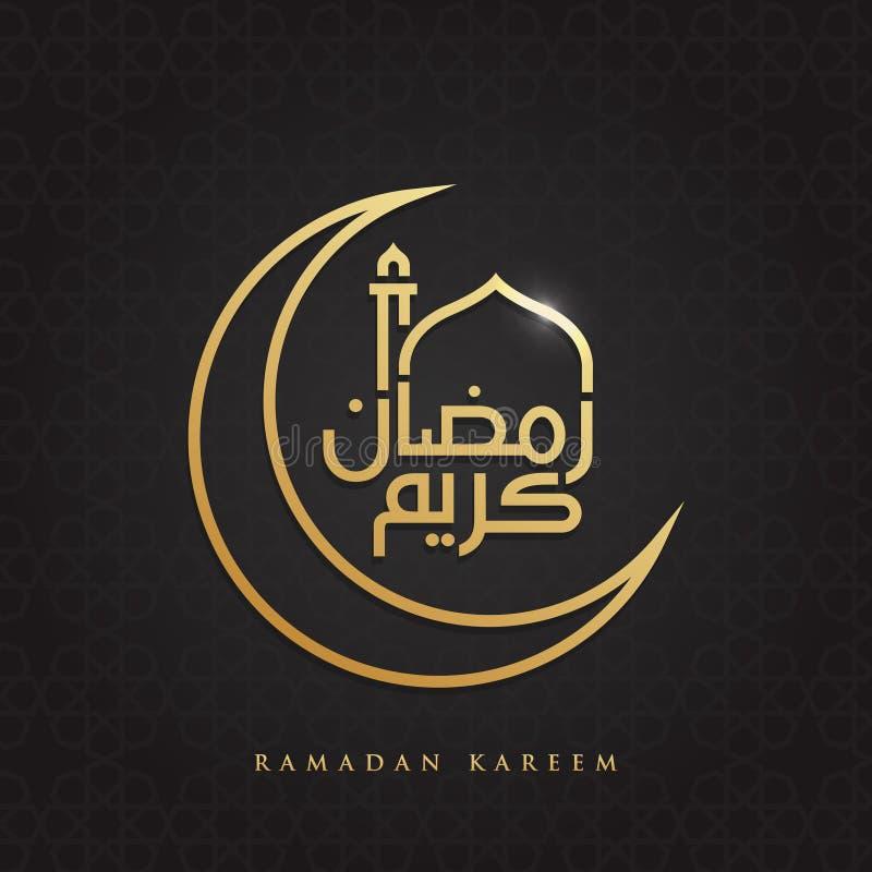 Ramadan Kareem hälsningkort Den skinande växande månen smyckas med texter och kareem för Ramadankareemstil med en svart royaltyfri illustrationer