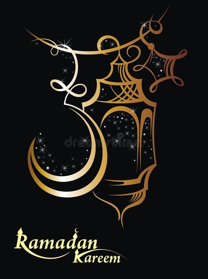 Ramadan Kareem hälsningkort med den härliga arabiska lampan royaltyfri illustrationer
