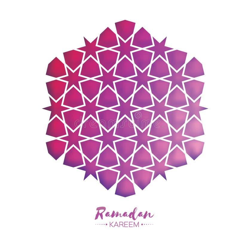 Ramadan Kareem hälsningkort Purpurfärgat fönster för origamiArabesquemoské Arabisk dekorativ modell i papperssnittstil helgedom royaltyfri illustrationer