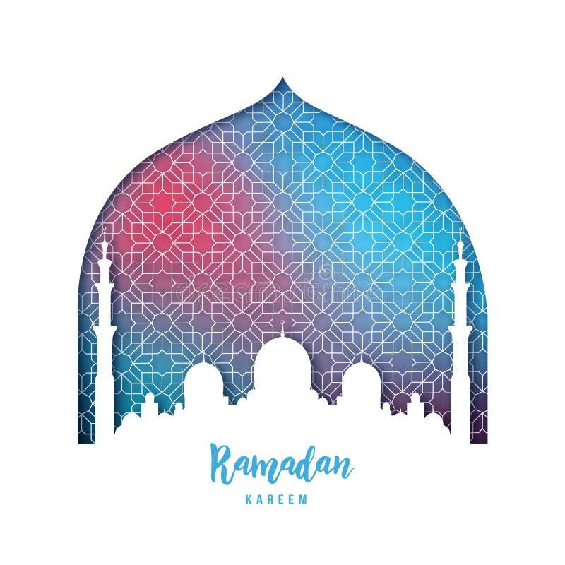 Ramadan Kareem härligt hälsningkort vektor illustrationer