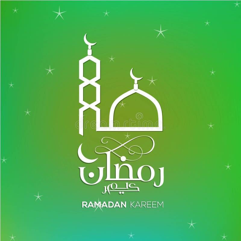 Ramadan Kareem härligt hälsningkort med arabisk kalligrafi w stock illustrationer