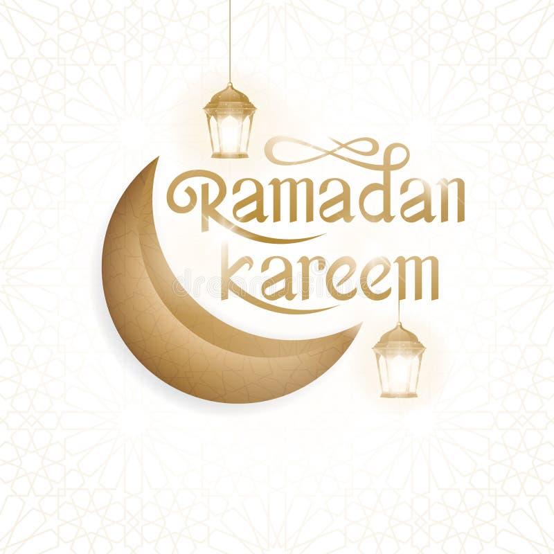 Ramadan Kareem h?lsningkort royaltyfri illustrationer