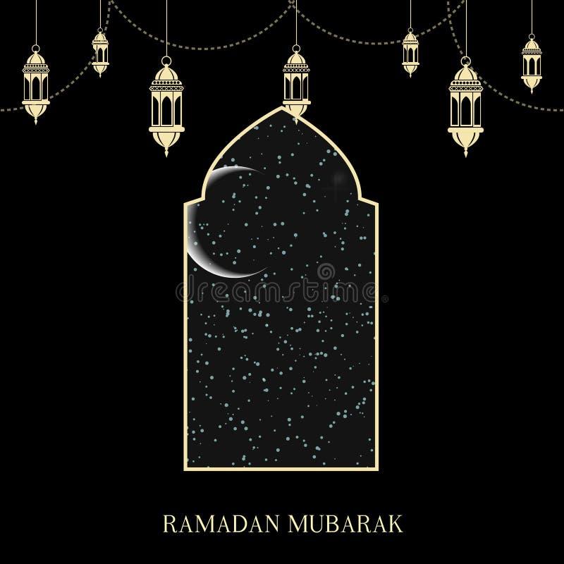 Ramadan Kareem h?lsningkort med islamiska prydnader vektor vektor illustrationer