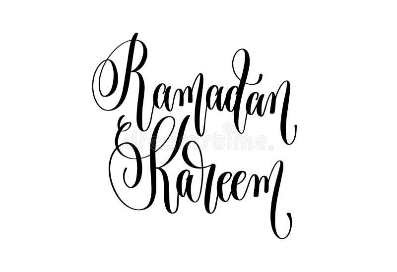 Ramadan Kareem - Handbeschriftungs-Aufschrifttext lizenzfreie abbildung