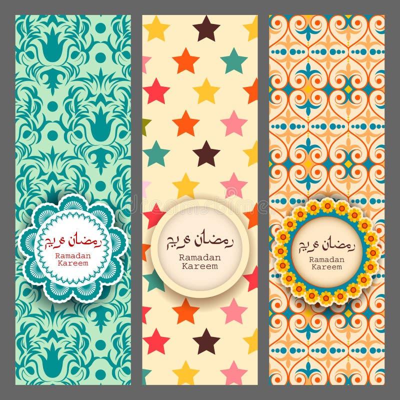 Ramadan Kareem Happy Eid-achtergrond stock illustratie