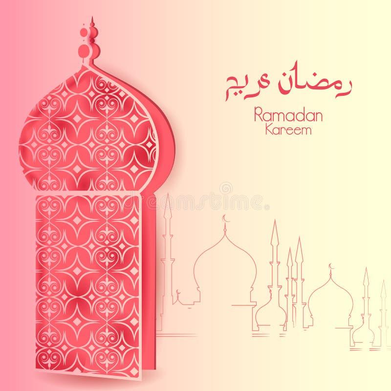 Ramadan Kareem Happy Eid bakgrund royaltyfri illustrationer