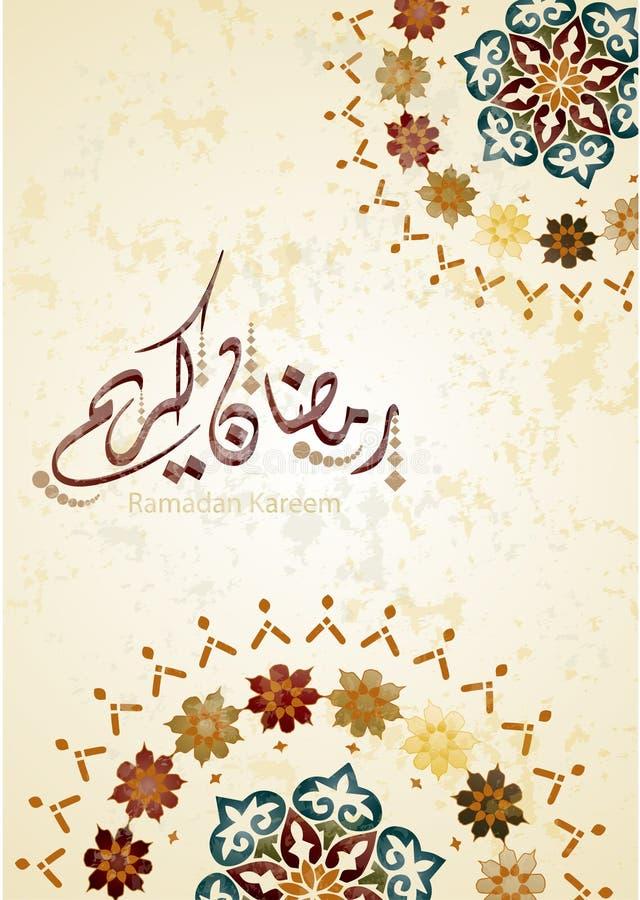 Ramadan Kareem-het malplaatje van de groetbanner met kleurrijk de cirkelpatroon van Marokko, Islamitische achtergrond; Kalligrafi vector illustratie