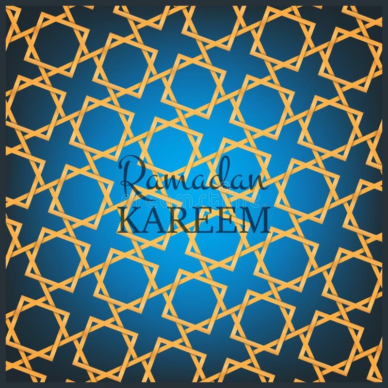 Ramadan Kareem-het malplaatje van het kaartontwerp Arabische achtergrond met geheimzinnige lichte, gouden patroon en typografie