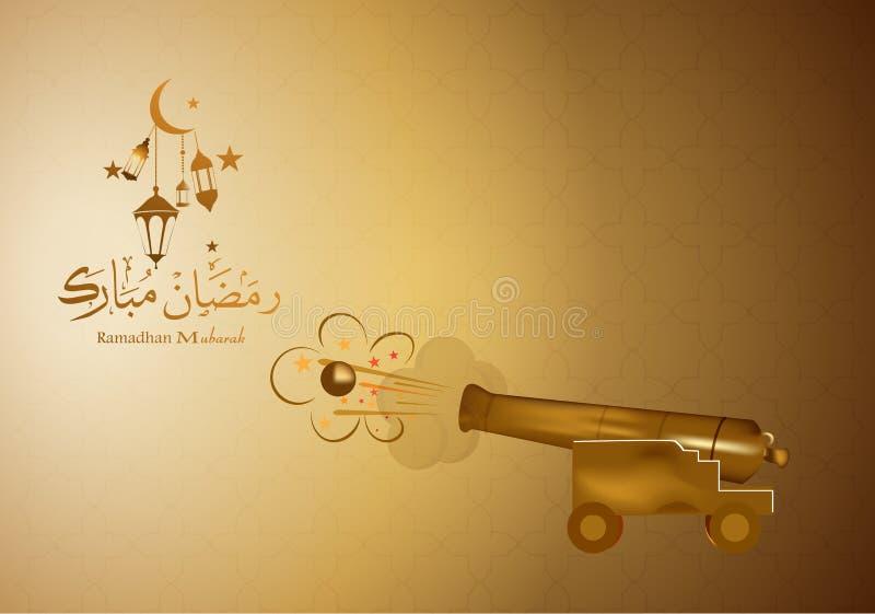 Ramadan-kareem Hintergrund, Illustration mit arabischen Laternen und goldene Kanone vektor abbildung