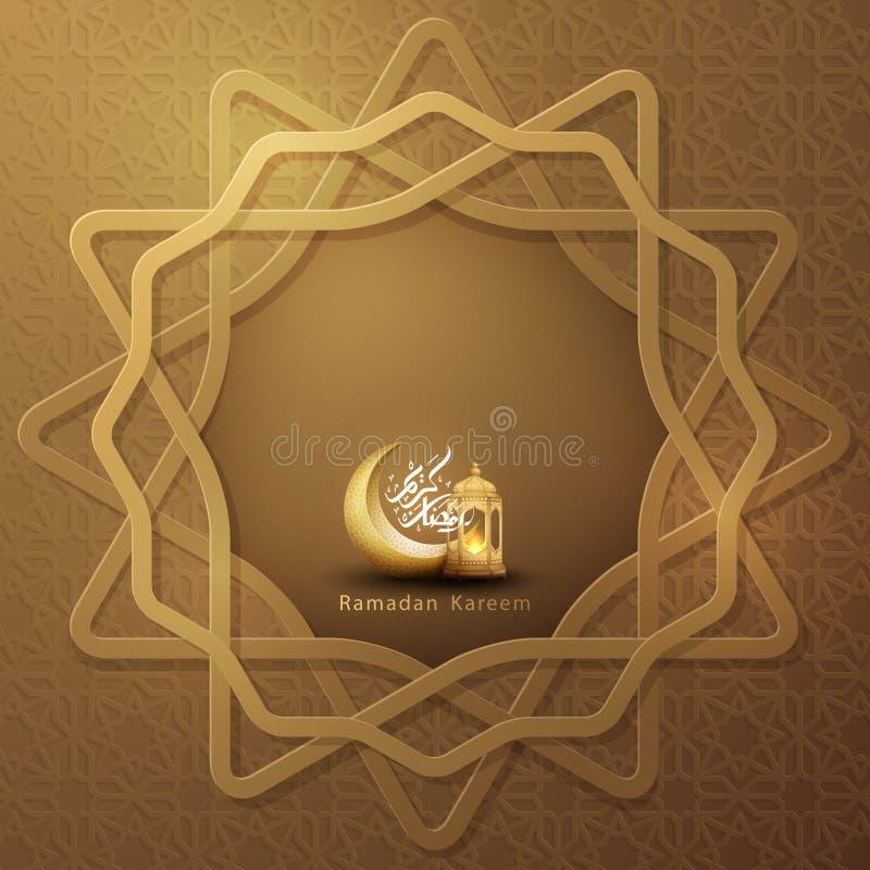Ramadan-kareem Hintergrund mit einer Kombination von glänzenden Goldlaternen, von geometrischem Muster, von sichelförmigem Mond u stock abbildung