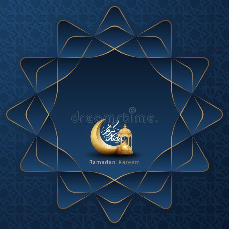Ramadan-kareem Hintergrund mit einer Kombination von gl?nzenden Goldlaternen, von geometrischem Muster, von sichelf?rmigem Mond u lizenzfreie abbildung