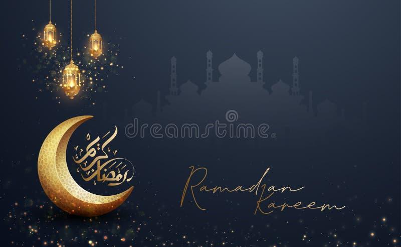 Ramadan-kareem Hintergrund mit einer Kombination von gl?nzenden h?ngenden Goldlaternen, von arabischer Kalligraphie, von Moschee  vektor abbildung