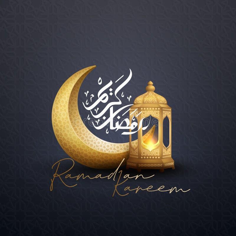 Ramadan-kareem Hintergrund mit einer Kombination von Goldlaternen, von arabischer Kalligraphie und von goldenem sichelförmigem Mo vektor abbildung