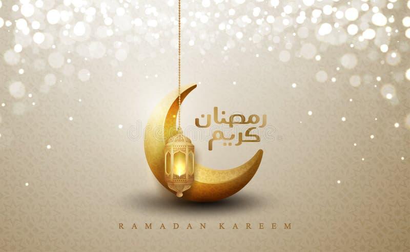 Ramadan-kareem Hintergrund mit einer Kombination von hängenden Goldlaternen und von goldenem sichelförmigem Mond Islamische Hinte vektor abbildung