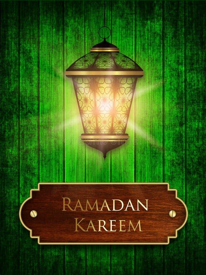 Ramadan-kareem Hintergrund mit glänzenden Laternen lizenzfreie abbildung