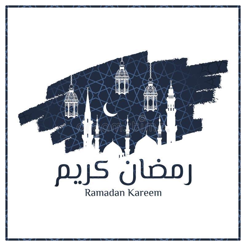 Ramadan Kareem i arabiskt ord med konturn av profetMuhammads moské och lykta stock illustrationer