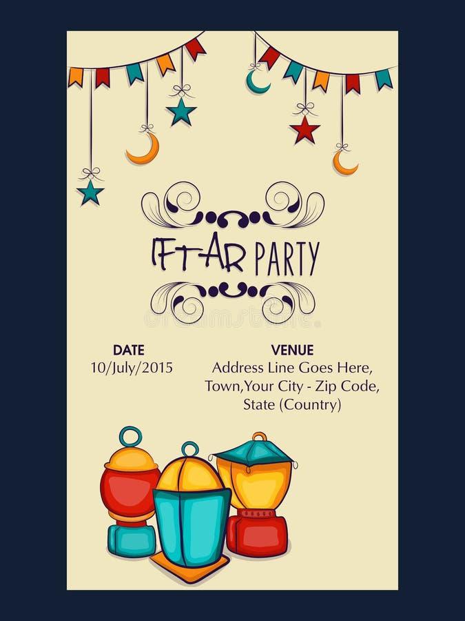 Ramadan Kareem Iftar-de uitnodigingskaart van de partijviering