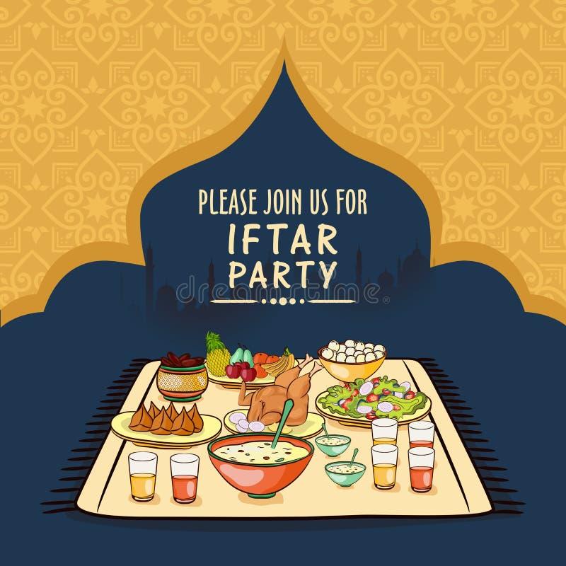 Ramadan Kareem Iftar-de uitnodigingskaart van de partijviering royalty-vrije illustratie