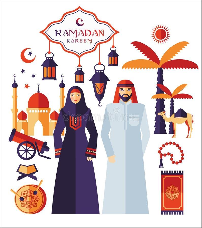 Ramadan Kareem-Ikonen eingestellt vom Araber lizenzfreie abbildung