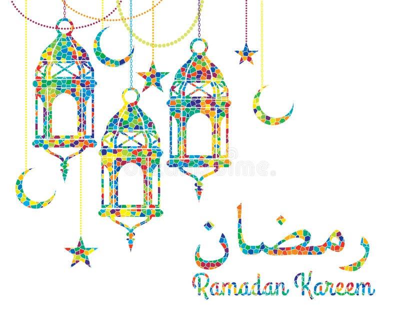 Ramadan Kareem Illustrazione di vettore royalty illustrazione gratis