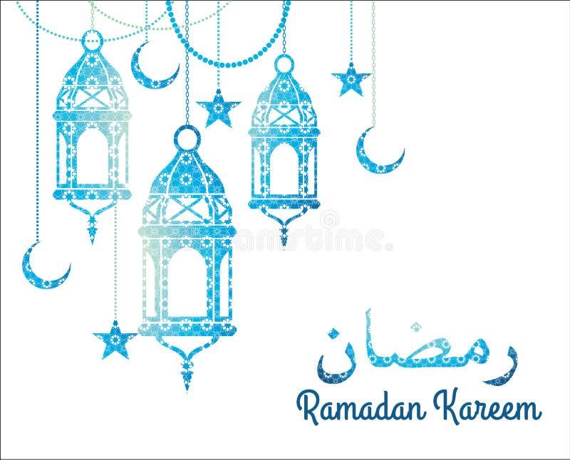 Ramadan Kareem Ilustração do vetor ilustração do vetor