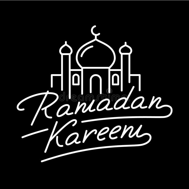 Ramadan Kareem inskrift med moskén royaltyfri illustrationer