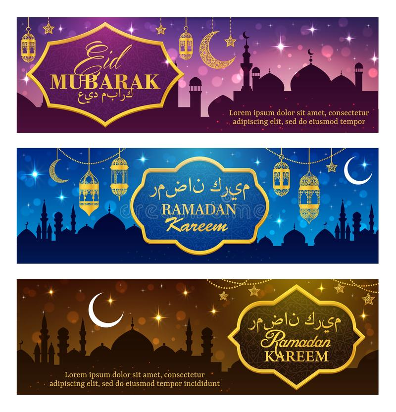 Muslim religion mosques, lantern. Ramadan Kareem. Ramadan Kareem Islam religion holiday vector design with Eid Mubarak greeting wishes calligraphy. Muslim stock illustration