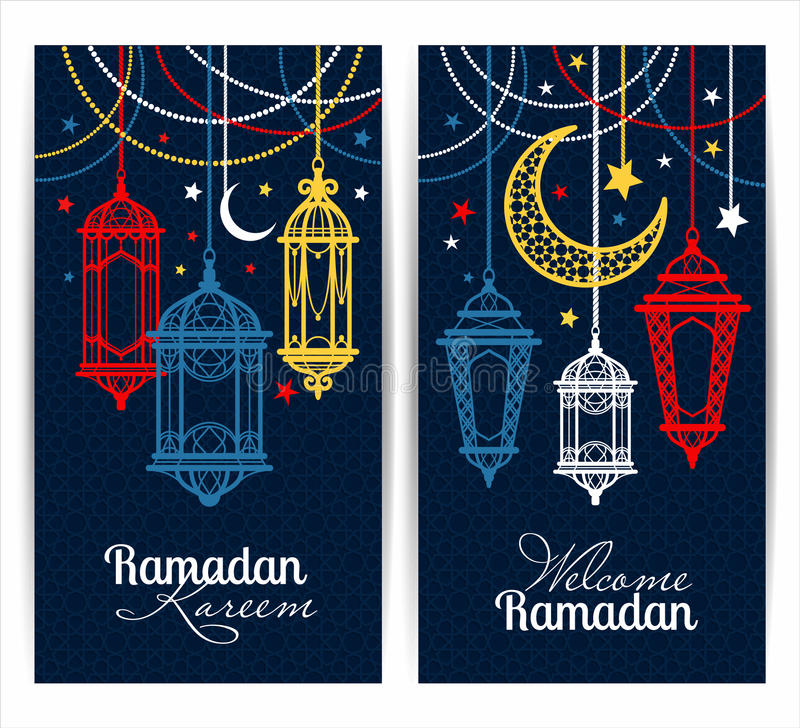 Ramadan Kareem. Islamic background. royalty free illustration